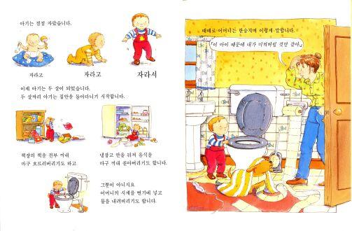 Korean Written in Korean And It's Written in Korean