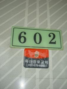 DSC06708